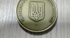 Нагородження наших героїв Відзнакой Президента України «За участь в антитерористичній операції»
